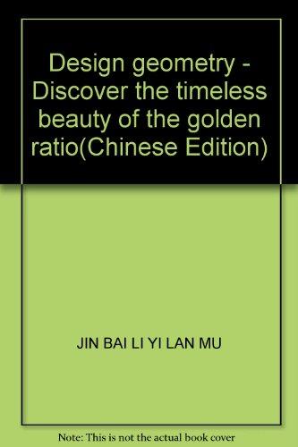 Design geometry - Discover the timeless beauty: JIN BAI LI