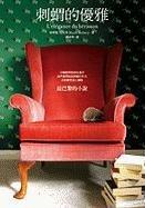 9789866662690: L'Elegance Du Herisson = The Elegance of the Hedgehog (Chinese Edition)