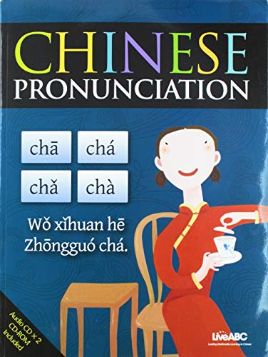 Chinese Pronunciation Book to Include Audit Cds: LiveABC Interactive Corporation