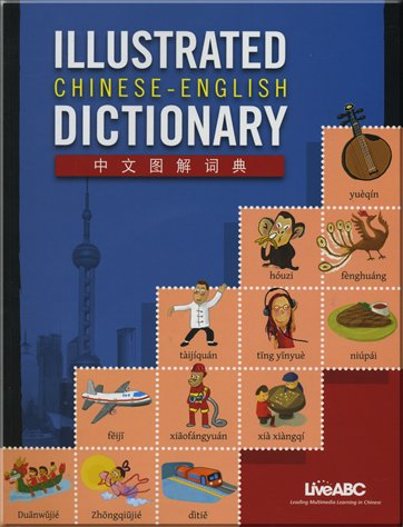 Illustrated Chinese-English Dictionary: Liveabc Interactive Corporation
