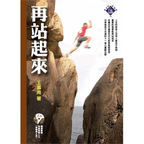 Finance Management(new plait Gao Deng the college economy management programming teaching material ...