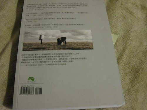 Slowly. faster(Chinese Edition): JIU BA DAO