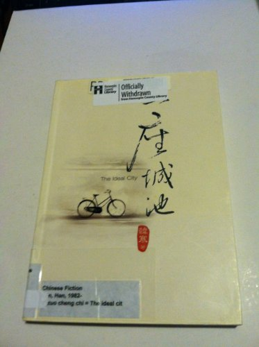 9789866996009: Yi Zuo Cheng Chi (The Ideal City) Chinese Edition