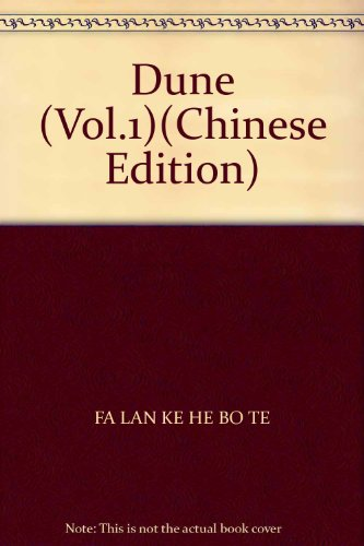 9789867001528: Dune (Chinese Edition)
