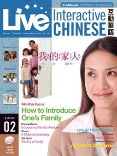 Live Interactive Chinese - Introducing Family Members: LIVEABC INTERACTIVE CORPORATION