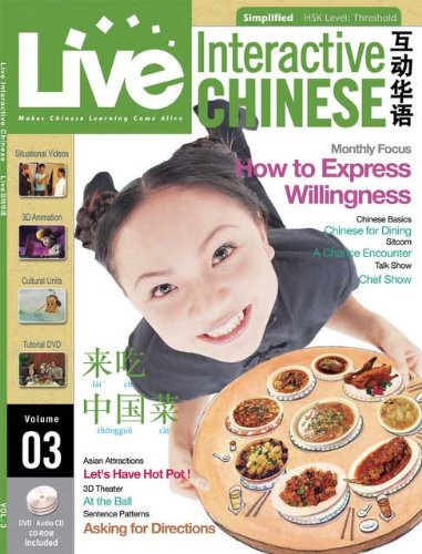9789867162953: Live Interactive Chinese Vol. 3 - How to Express Willingness (English and Chinese Edition)
