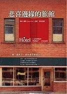 Hotel On The Corner Of Bit (Paperback): Jamie Ford