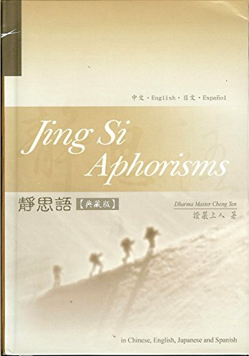 Jing Si Aphorisms - in Chinese, English,: Dharma Master Cheng