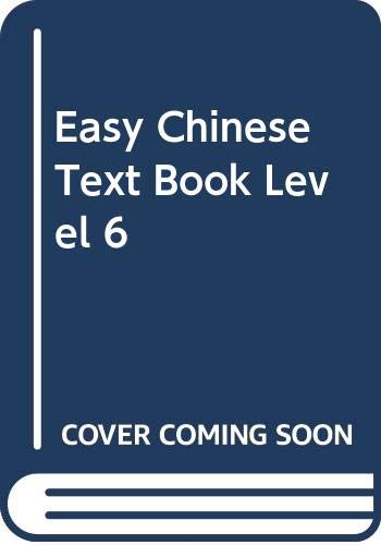 9789867397027: Easy Chinese Text Book Level 6 (Chinese Edition)