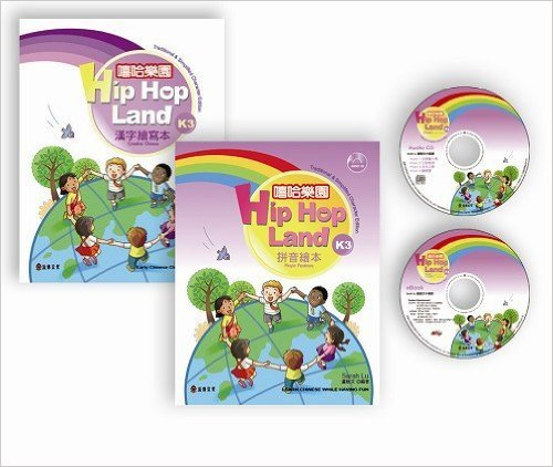 9789867397607: Hip Hop Land Chinese K3 (2 Books + 2 CDs) (Traditional/Simplified Chinese Characters)