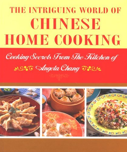 9789867789761: The Intriguing World of Chinese Home Cooking