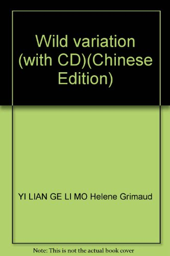 Wild variation (with CD)(Chinese Edition): YI LIAN GE LI MO Helene Grimaud