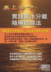 The Imperative: Practice rice water separated the: LI XIANG WEN