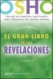 9789870406495: El Gran Libro de Las Revelaciones (Spanish Edition)