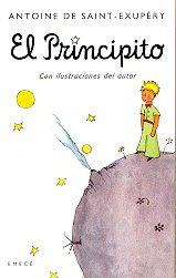 9789871134212: El Vuelo del Avestruz (Spanish Edition)