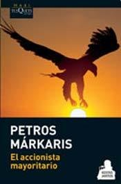 9789871544844: ACCIONISTA MAYORITARIO, EL (Spanish Edition)