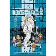 9789871695287: NARUTO 9 - NEJI Y HINATA (Spanish Edition)