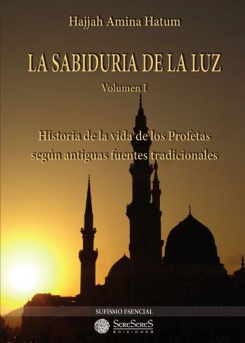 9789872563813: La Sabiduría de la Luz: Volumen 1 (Spanish Edition)