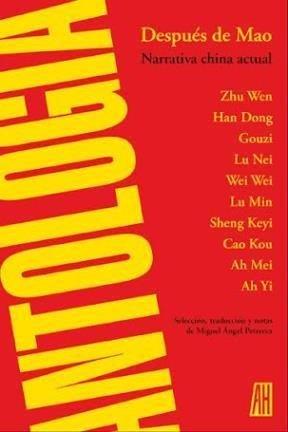 DESPUES DE MAO. NARRATIVA CHINA ACTUAL: ANTOLOGIA / NARRATIVA