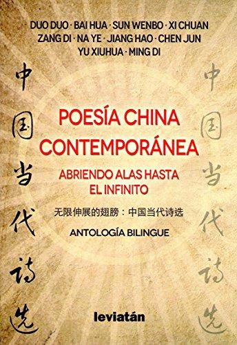 Poesia China Contemporanea