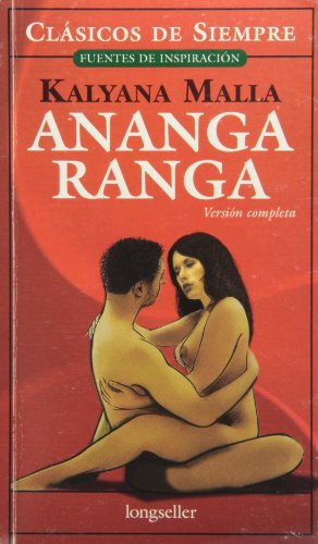 9789875504240: Ananga Ranga: 5 (Clasicos De Siempre/Forever Classics)
