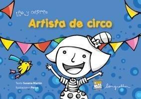 Artista de circo (Spanish Edition): Susana Martin