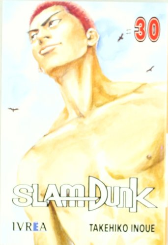 9789875621220: slam dunk 30 (Spanish Edition)