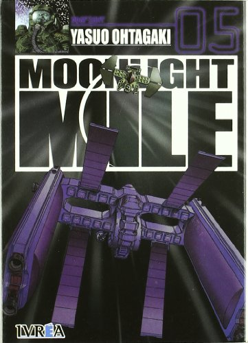 9789875623408: Moonlight Mile 05