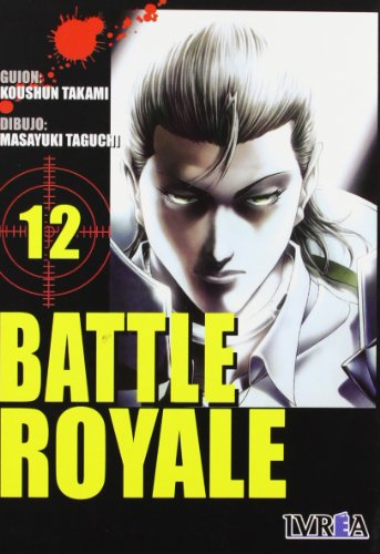 9789875624481: Battle royale 12