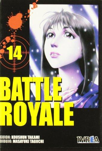 9789875625082: Battle royale 14