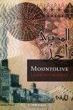 9789875664715: Mountolive: El cuarteto de Alejandria/ Alexandria Quartet (Spanish Edition)