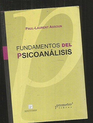 9789875740495: Etnografia de La Comunicacion (Spanish Edition)