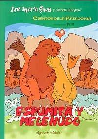 9789875790353: Espumita y Melenudo (Spanish Edition)