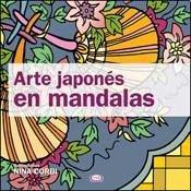 MANDALAS DE JAPON (Spanish Edition): EDITOR
