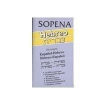 Dicccionario Hebreo Espaol Sopena (Spanish Edition): Varios