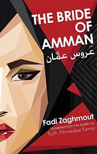 9789881219893: The Bride of Amman