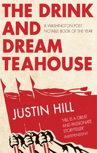 9789881227515: The Drink and Dream Teahouse
