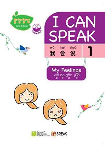9789881366566: My Fun Chinese (MFC) I Can Speak Purple Set 1 (English and Chinese Edition)