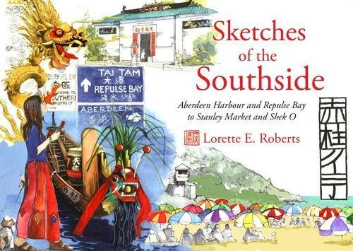 Sketches of the Southside: Aberdeen Harbour Repulse: Lorette E. Roberts