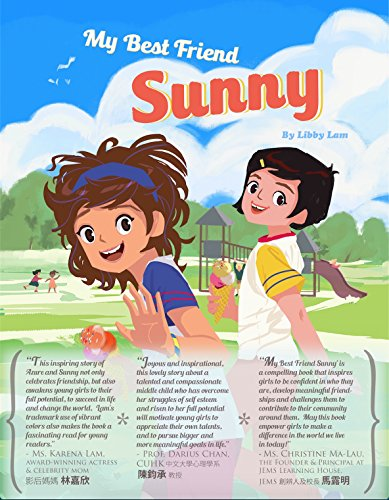 9789881423054: My Best Friend Sunny