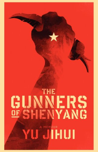 9789881554024: The Gunners of Shenyang