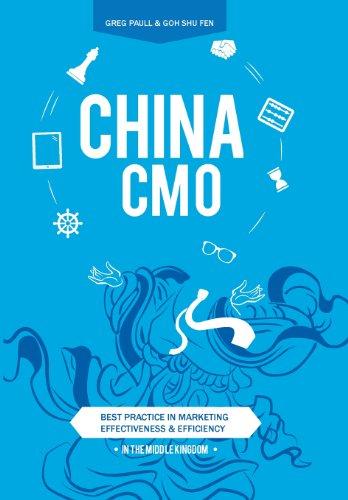 9789881554239: China Cmo