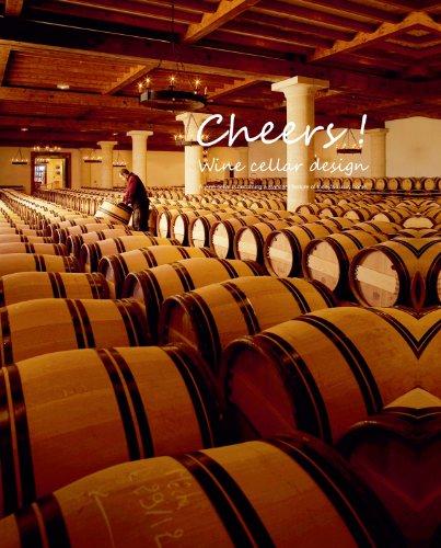 Cheers!: Wine Cellar Design: Cindy Lee
