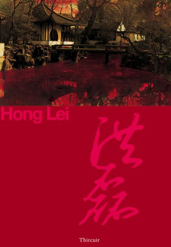 9789881607836: Hong Lei (Chinese Contemporary Photography)