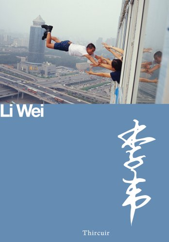 9789881607942: Li Wei (Chinese Contemporary Photography)