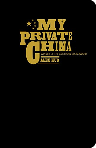 9789881613943: My Private China
