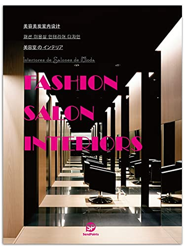 Fashion Salon Interiors (Hardback)