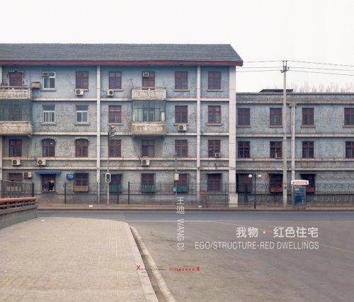WANG DI - EGO/STRUCTURE - RED DWELLINGS: YIN JINAN