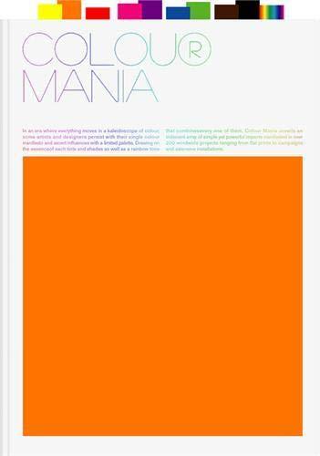 Colour Mania (Colors May Vary): Victionary