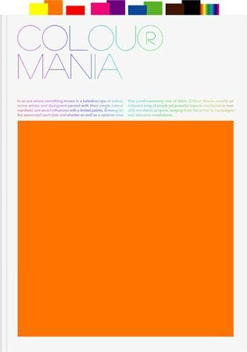 9789881732811: Colour Mania (Colors May Vary)